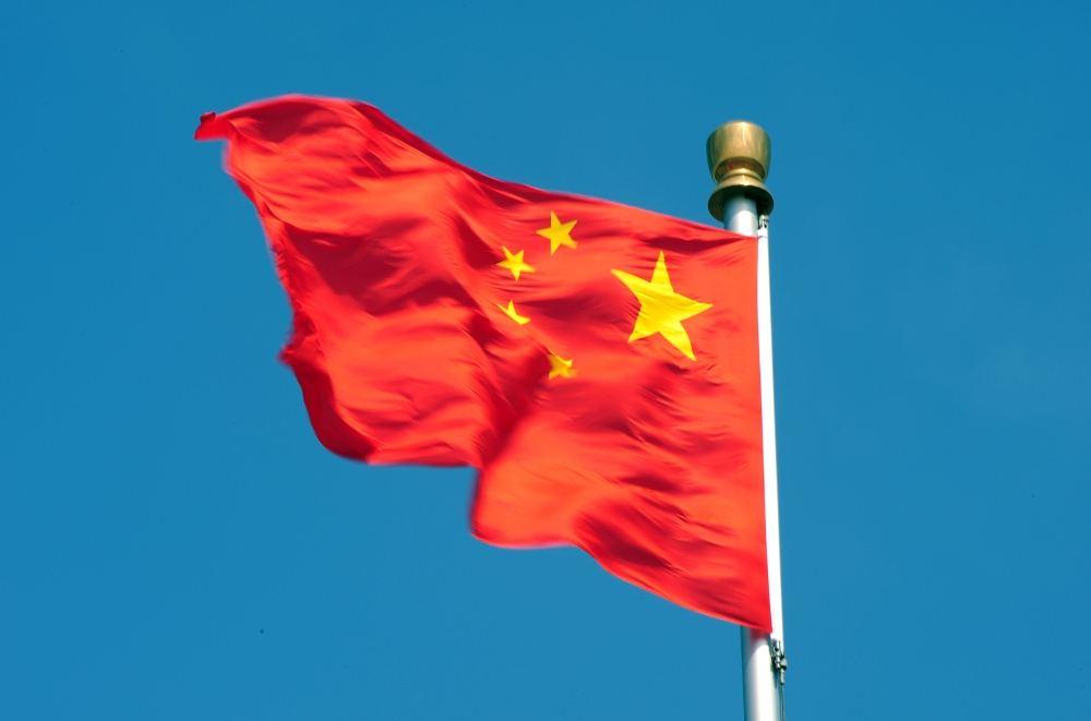kinijos finansų mainų prekybos sistema