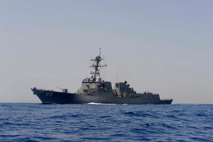 JAV karinio jūrų laivyno laivas USS Farragut (DDG-99)