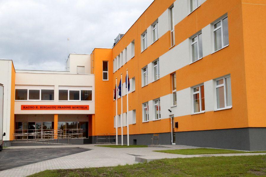 Kauno mokykla