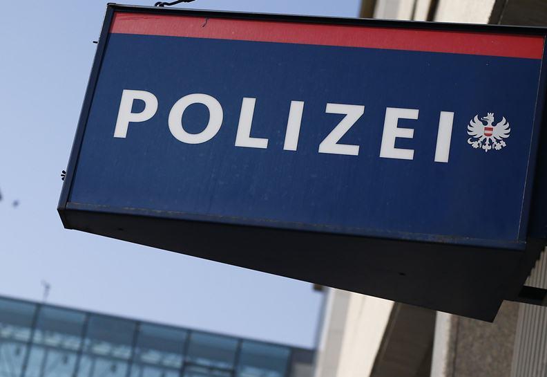 Austrijos policija aiškinasi vyro tapatybę.