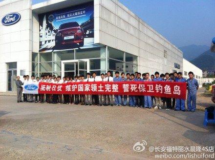 """""""Ford"""" automobilių salono darbuotojai kinai protestuoja prieš japonus"""