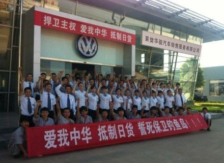 """""""Volkswagen"""" automobilių salono darbuotojai kinai protestuoja prieš japonus"""