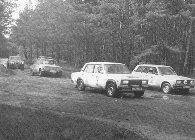 Organizatorių nuotr./1979 m. ralio-kroso varžybos