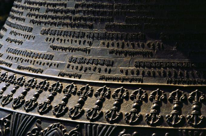 Azijos menų centro nuotr./Pauliaus Normanto paroda