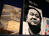 """""""Reuters""""/""""Scanpix"""" nuotr./Mo Yano knygų stendas Frankfurto knygų mugėje"""