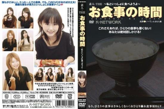 Virtualių pasimatymų DVD