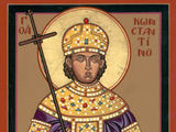 Šv. Konstantinas