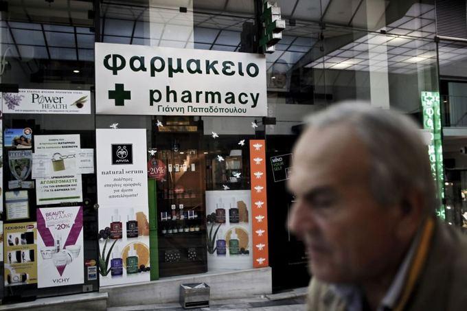 AFP/Scanpix nuotr./Graikija