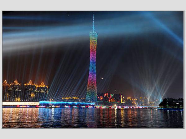 Reuters/Scanpix nuotr./10 aukačiausių pasaulio miestų apžvalgos aikatelių