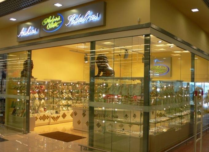 auksine-liute.lt nuotr./Juvelyrinė parduotuvė Auksinė liūtė prekybos centre BIG