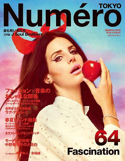 """Lana Del Rey ant žurnalo """"Numero Tokyo"""" viršelio"""
