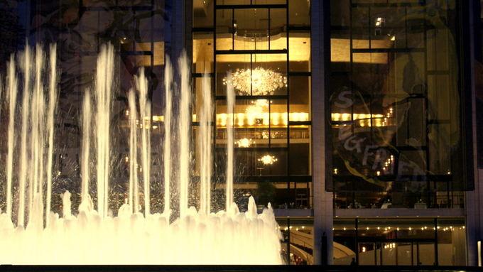 J.Juakaitės nuotr./Fontanas aalia operos rūmų Niujorke