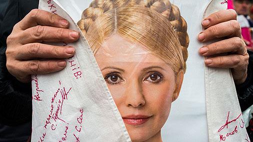 Тимошенко выдвинули в президенты на выборах 2015 года