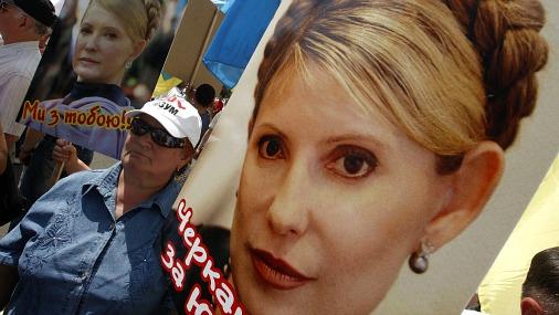 Врач: Тимошенко не слишком больна