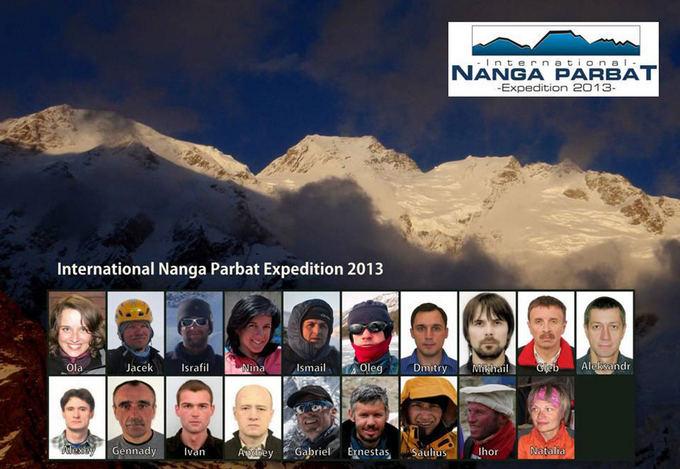Члены экспедиции на гору Нанга-Пабрат