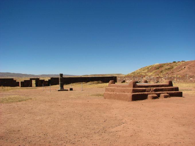 M.Gaubytės nuotr./Aukojimo stalas Tiahuanaku   senovės inkų aventame mieste
