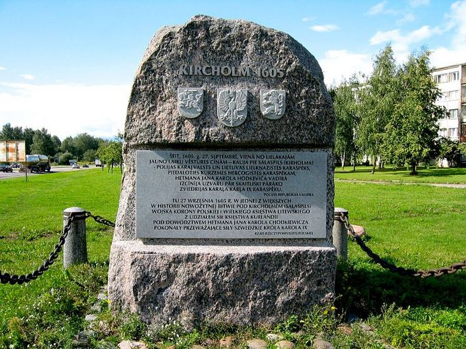 Salaspilio mūaiui skirtas paminklas