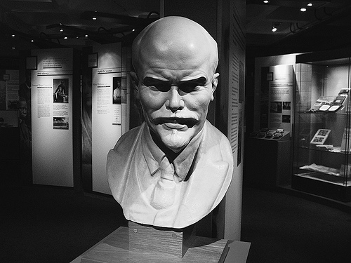 Wikipedia nuotr./Lenino biustas Islingtono muziejuje