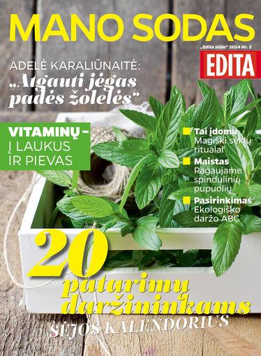 """Žurnalo """"Edita"""" archyvo nuotr. /Balandžio mėnesio """"Editos"""" priedas – """"Mano sodas"""""""