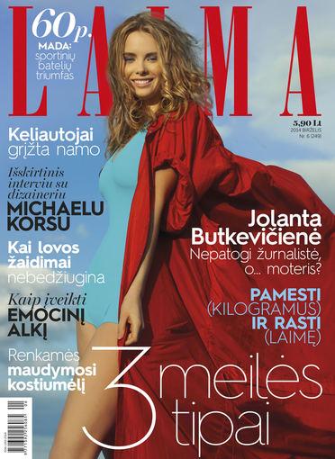"""Viršelis/Žurnalas """"Laima""""/ birželis"""