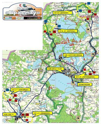 """Organizatorių pateiktas žemėlapis/""""Braslau"""" ralio žemėlapis"""