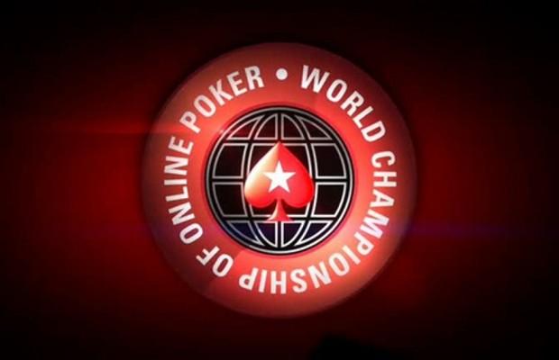 WCOOP logotipas