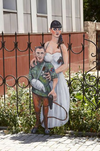 myrzilka2.wix.com/myrzilka nuotr./Karikatūros Donecke