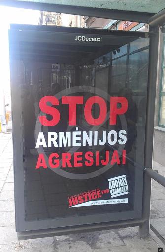 M.Sargsyan nuotr./Reklamos plakatas