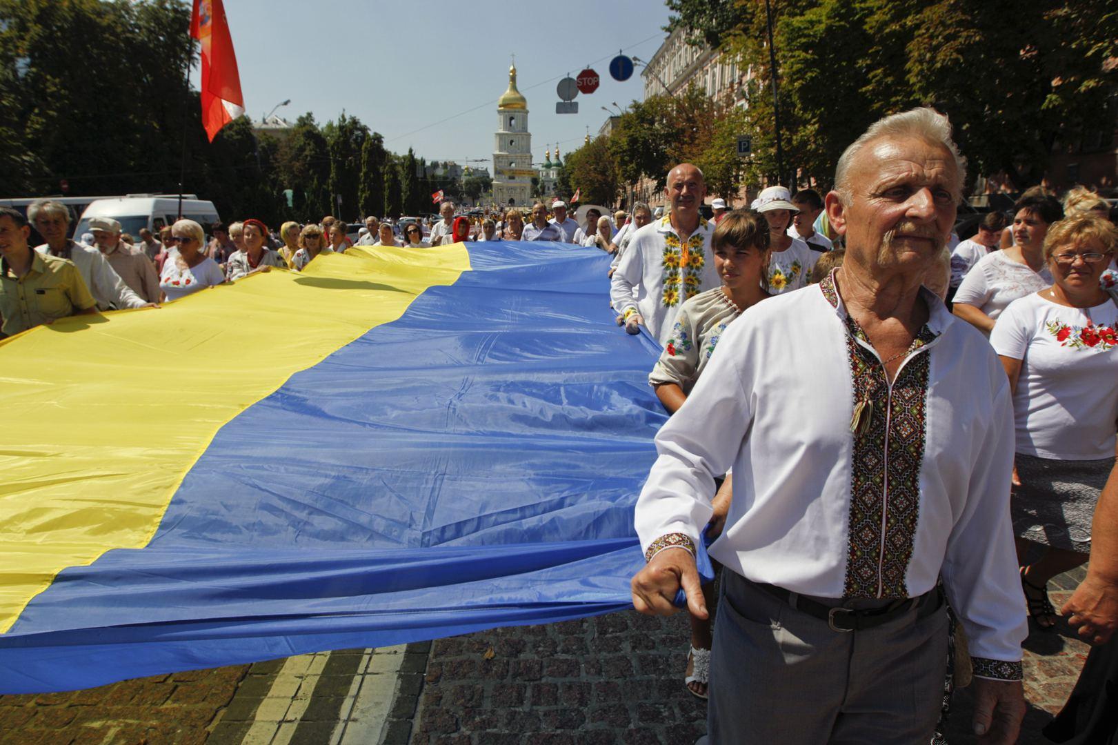 """Vaizdo rezultatas pagal užklausą """"ukrainiečiai"""""""
