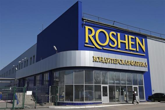 "Petro Porošenkos šokolado fabrikas ""Roshen"""