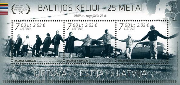 Pašto blokas Baltijos keliui atminti