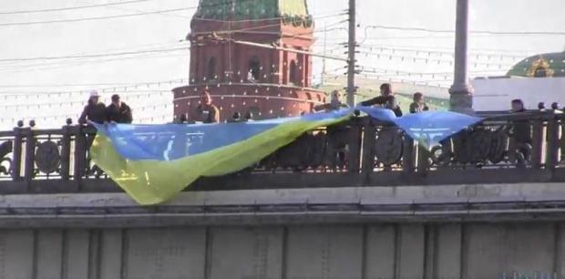 Maskvoje iškelta Ukrainos vėliava