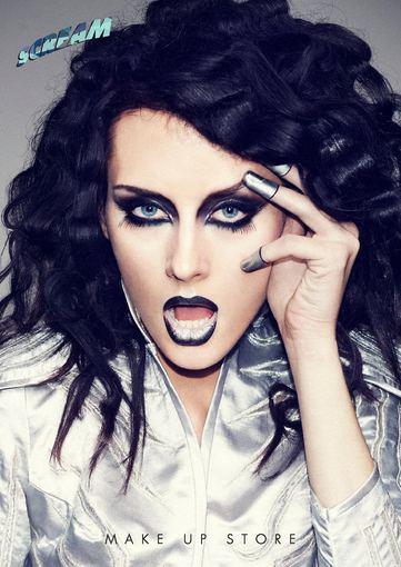 """""""Make Up Store"""" rugsėjo mėnesio kosmetikos paletė."""