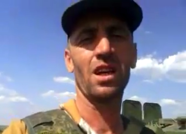 Čečėnas Ukrainos pasienyje