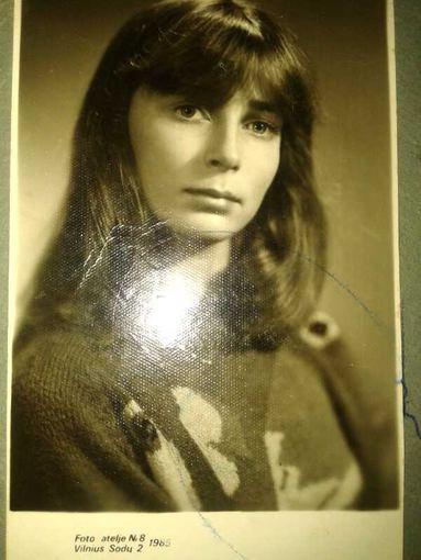 Skaitytojų asmeninio archyvo nuotr./Padėkite rasti Gražyną