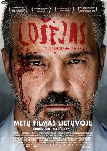 """Filmo kūrėjų nuotr./Filmo """"Lošėjas"""" plakatas"""