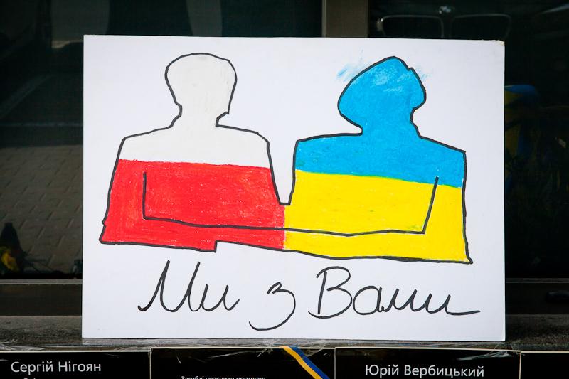 Lenkija ir Ukraina