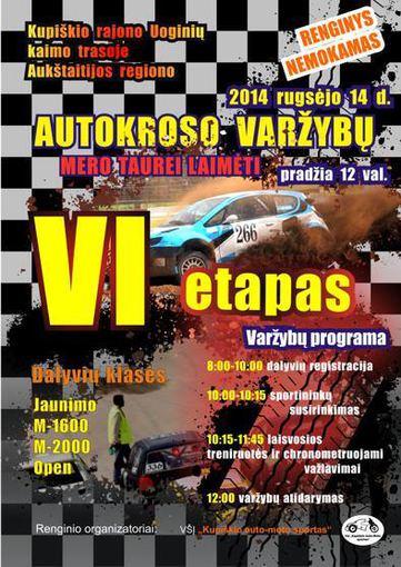 Organizatorių nuotr./Varžybų plakatas