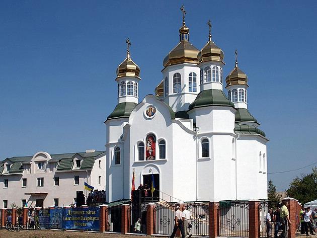 Šv.Trejybės katedra – soboras Luhanske