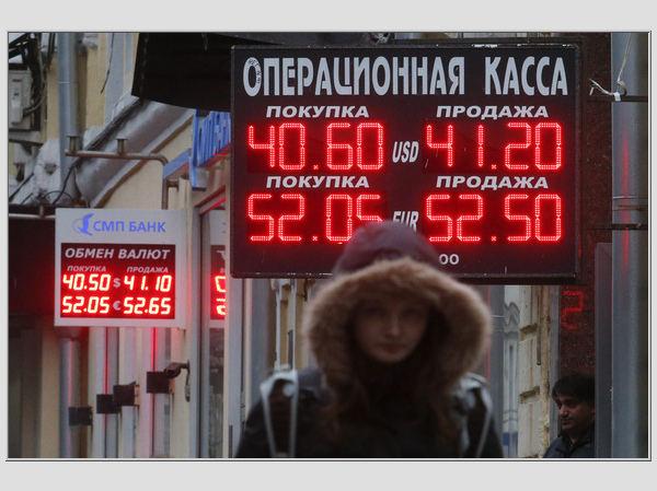 Rusijos ekonomika