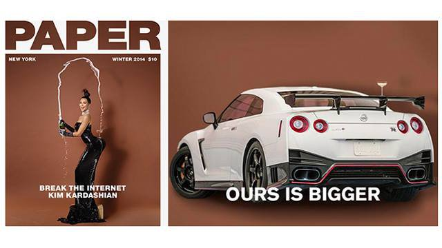 """Kim Kardashian ir """"Nissan GT-R"""""""
