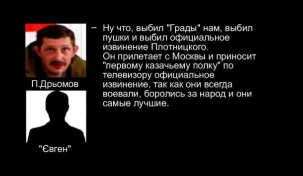 Perimtas pokalbis telefonu atskleidžia, kad Rusija pažadėjo karo ekspertus ir ginklus teroristams Ukrainoje.