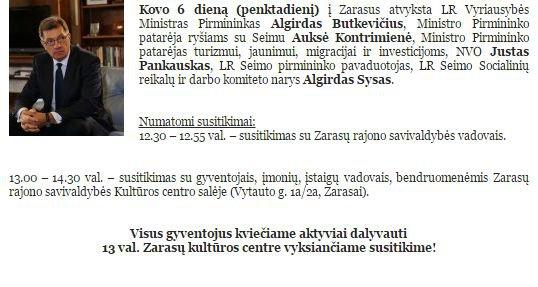 15min.lt nuotr./Zarasų savivaldybės tinklapyje patalpintas kvietimas