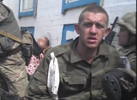 Ukrainos saugumo tarnybos nuotr./Rusijos kariai Ilovaiske
