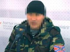 Ukrainos saugumo tarnybos nuotr./Kirgizas Manasas