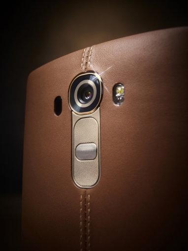 LG nuotr./Išmanusis telefonas LG G4