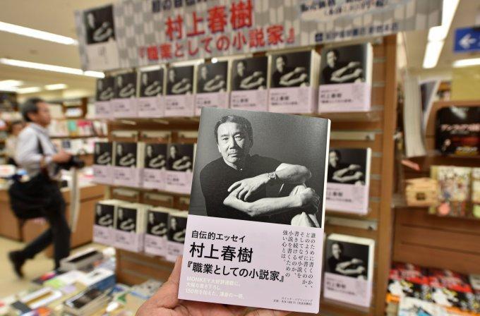 """AFP/""""Scanpix"""" nuotr./Haruki Murakami knyga"""