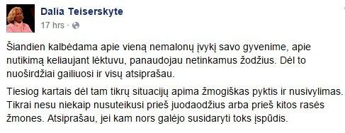 Facebook.com/Pasaulio lietuvių susitikime juodaodį su klozetu palyginusi D. Teišerskytė atsiprašė tik savo socialinio tinklo paskyroje.