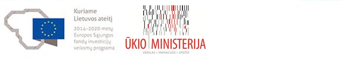 ES - UKMin logo