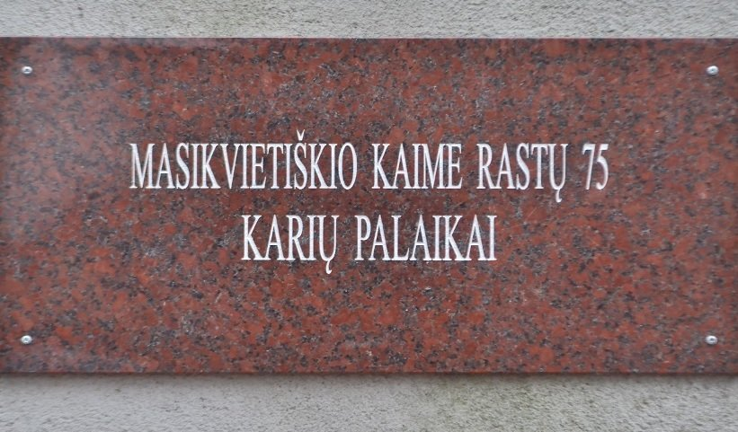 Vilkaviškio r. sav. nuotr./Sovietinių karių kapinės Vilkaviškio mieste
